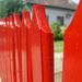 DSC 8998 Vörös kerítés